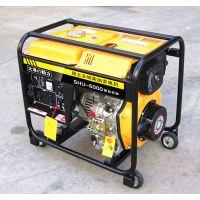 移动式5kw柴油发电机便携电源