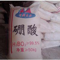 厂家直销青海硼酸 耐火材料助剂 搪瓷陶瓷助剂 玻璃助溶剂 50公斤装现货供应