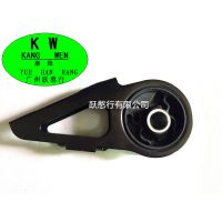 50840-SAA-003飞度 机脚胶汽摩配件发动机脚胶汽车塑胶减震耐磨机脚胶定制批发