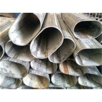 20*40镀锌椭圆管生产厂家-15222738889
