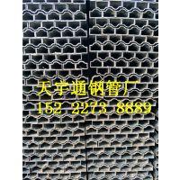 40*60镀锌凸形方矩管厂家,凸形方矩管生产厂家 15222738889