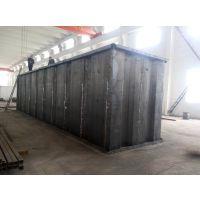 宏旺生活污水处理设备/宁波一体化废水处理设备厂家