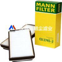 WP1170曼牌MANN&HUMMEL滤芯WP1169滤清器厂家直销