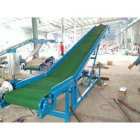 皮带输送机 PVC材质输送带食品级皮带机六九重工