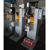 骏崴焊机厂大量现货供应气动交流点焊机碰焊机DN-80KVA不锈钢镀锌板点焊机