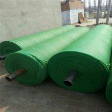 绿色盖土网 煤场覆盖网 工地防尘网