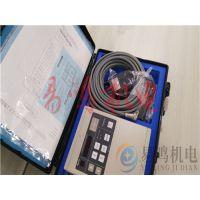 日本SPOTRON微欧姆计DAS-110-F200N 原装正品