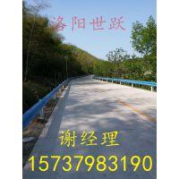 运城晋中朔州长治临汾波形护栏规格定做护栏安装多少钱