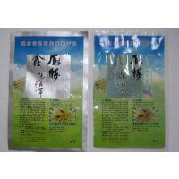 惠州包装袋公司