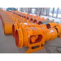 KSC-230矿用湿式振弦除尘风机 矿用除尘管家