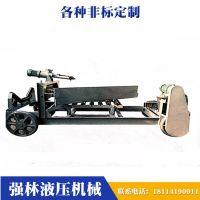 【厂家直销】卸料器 犁式卸料小车 电液动移动犁式卸料器