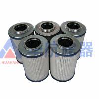 华航厂家供应0030D005BN4HC替代贺德克液压油折叠滤芯