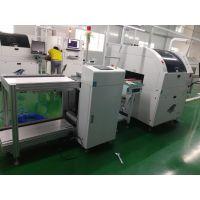 深圳S优质自动上板机