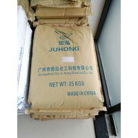 ABS增韧母粒HPA-广州炬泓JH6006 高抗冲 提升断裂伸长率 直接拌料生产