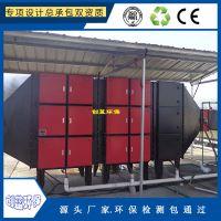 绍兴轮胎厂废气处理 橡胶厂异味处理净化设备 废气除臭装置