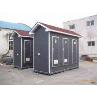 移动卫生间厂家TC-Y11环保美观使用物廉价美