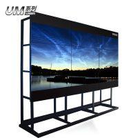 优色49寸led液晶拼接屏电视墙会议室显示器液晶电视显示屏