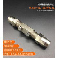 春风电力厂家直销供应SD4节能纯铜电气接头紧锁连接头电缆接头