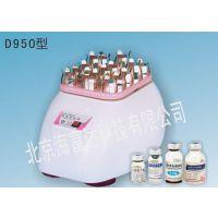 中西药物振荡器(单向震荡型) 型号:WZR-D950库号:M402188