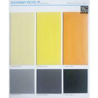 华艺N911纯色PVC塑胶地板-阿沙尼ASHANY
