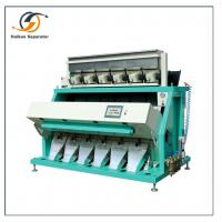 海宝机械 塑料分色机供应/色选机生产厂家/色选机批发