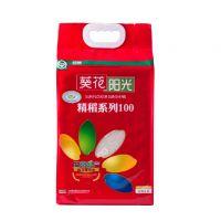 大米真空包装袋/大米真空包装袋米砖袋生产厂家