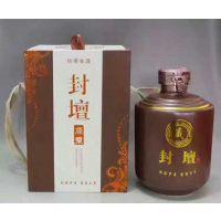 1斤3斤5斤陶瓷酒瓶图片 白酒瓶子定做 景德镇陶瓷瓶厂家