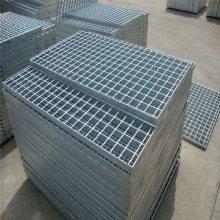 安徽平台踏步板 楼梯踏步板格栅 江苏钢格板厂