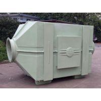 HXF型玻璃钢/PP活性炭吸附箱,佛山三合环保有机废气处理成套设备
