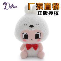 厂家直销欧儿玩具8寸公仔抓机娃娃水晶超柔韩国PP棉公仔卡通儿童生日礼品