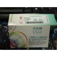 广州亮化化工供应盐酸氯卡色林标准品,cas:846589-98-8,规格10mg,有证书