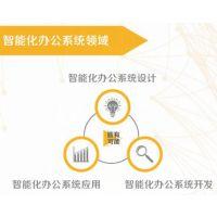 深圳学校软件开发公司