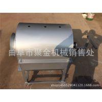 电动滚筒炒锅 不锈钢花生芝麻小型炒货机 全自动多功能炒锅机