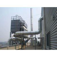 珠海塑料废气处理设备生产地址