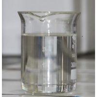 德昌伟业异丁烯三乙氧基硅烷 硅烷浸渍剂防护寿命长