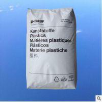 全国供应 聚对苯二甲酸丁二醇酯 德国巴斯夫/B4300G4 玻纤增强20% 增韧高流动 进口PBT