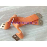 亮科科技专业焊接异形铜片软连接铜带软连接