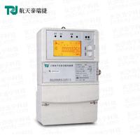 深圳航天泰瑞捷DSSD876 TB型三相多功能电能表
