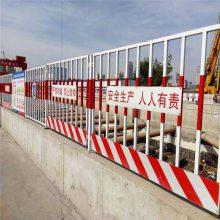 基坑钢管防护栏 基坑护栏规范 隔离网栏