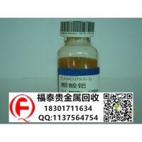 http://himg.china.cn/1/4_1021_235384_478_358.jpg