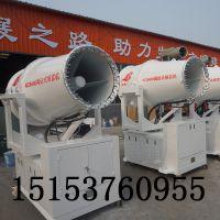 北华专业生产大气污染防治喷雾车 高架喷雾车 抑尘雾化炮