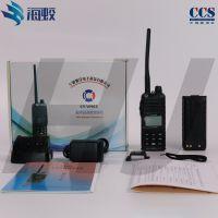 船用海事对讲机 可充式双向无线电话 驰洋 CY-VH02 CCS证书
