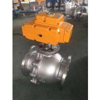 上海供应Q941F-16P DN25 AC220V开关型电动球阀 不锈钢304