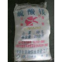东莞寮步硫酸镁批发、大朗硫酸镁性质、黄江硫酸镁配送服务