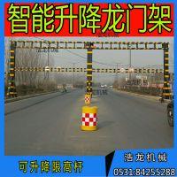 浩龙厂家直销公路限高杆 道路龙门架 根据跨度定制尺寸 小区跨街升降式限高架