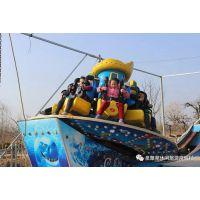 海洋探险 刺激好玩的新型轨道旋转滑行类游乐设备海洋探险郑州宏德游乐热销