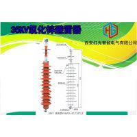 内蒙古35KV线路氧化锌避雷器风电场避雷器厂家