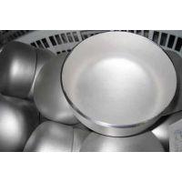 商合管件专业生产碳钢球型管帽