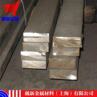 4J36铁镍合金 4J36因瓦合金 4J36J精密合金棒材原厂质保 价格从优