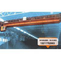 江苏南京桥式起重机厂家教您电气设备安装